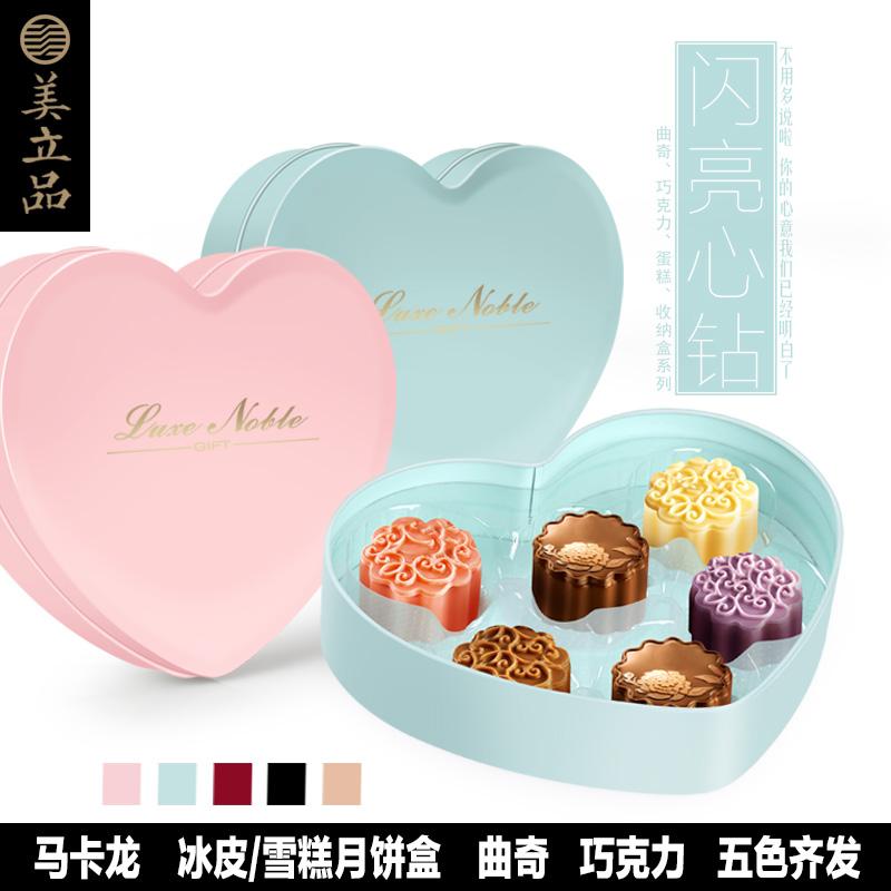 borrning av handgjorda kakor hjärtformade is hud vad kakor gåva lådor i hög grad kan fält bröllop.