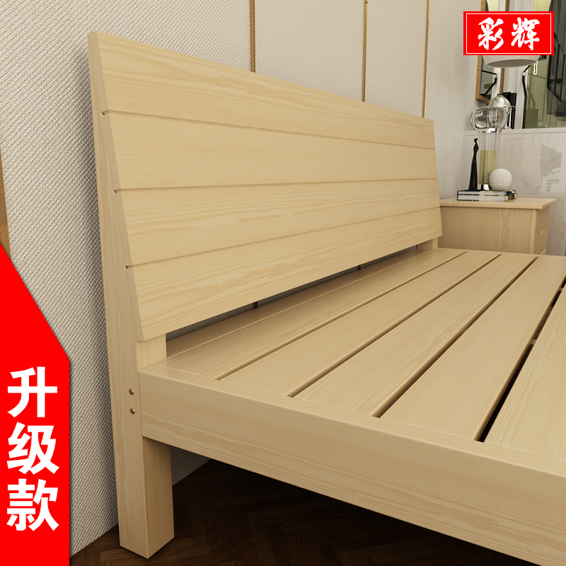 New wood bed frame, double bed 1.8 meters, simple pine bed 1.5 meters, children bed 1 meters, simple 1.2 package mail