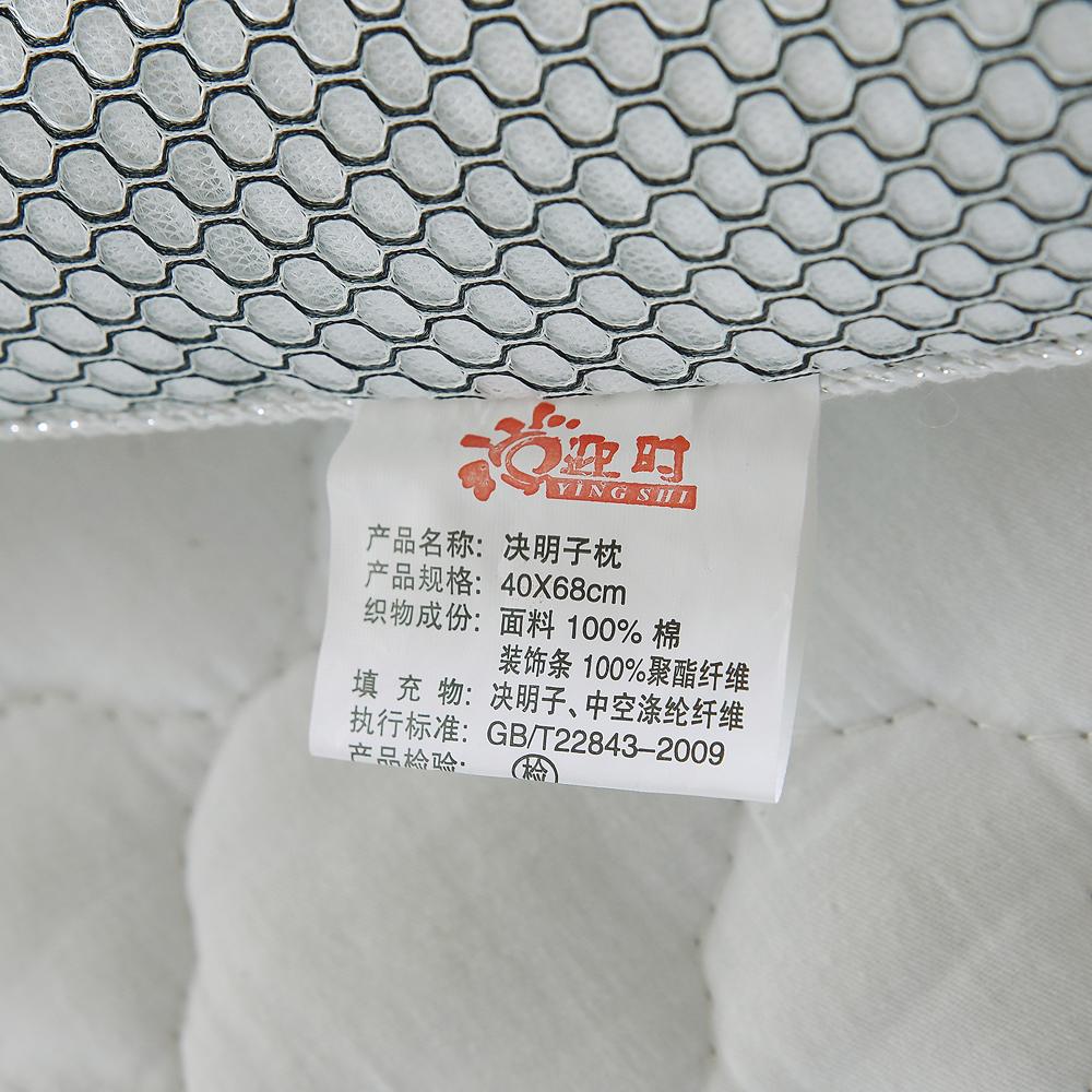 北京にケツメイシ定型枕枕を家庭用紡績品の頸椎の保健介護頚枕枕枕特価包郵頚椎