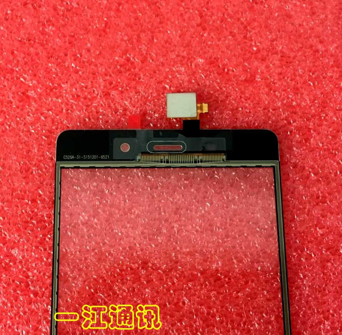 Jin M5 enjoy the screen version of the /GN5002 assembly LCD touch screen display screen LCD touch screen assembly