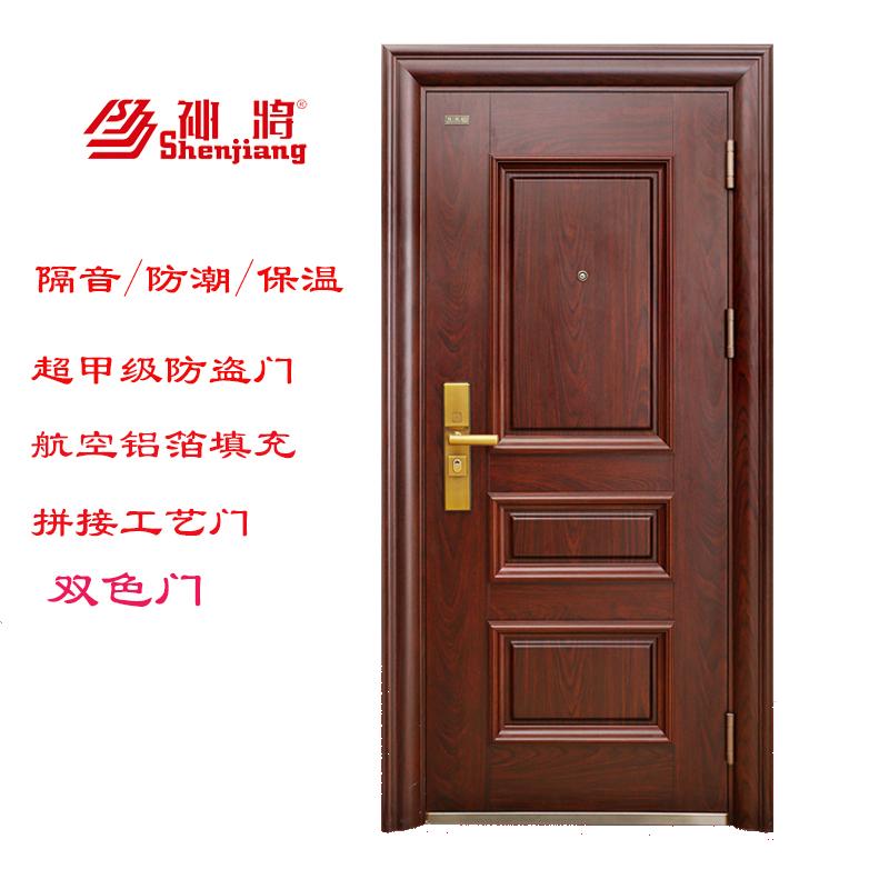 бог SJ993 гармоничного -3-1 класс элитных мозаика двойной цвет защитных дверей авиации заполнены шумоизоляции алюминиевой фольги
