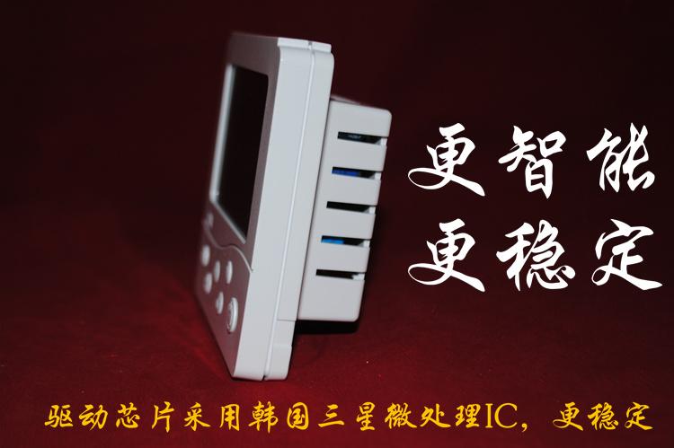 az elektromos fűtési termosztát elektromos 地暖 szén kristályos folyadékkristályos kapcsolótáblán szénszálas láz kábel.