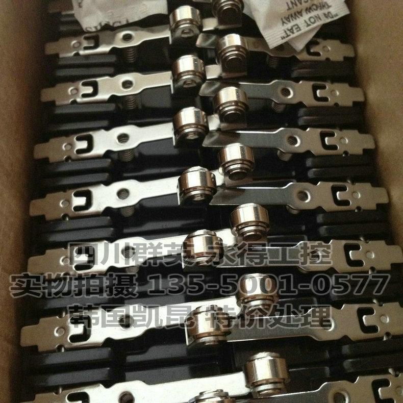 Z15G-07B Hàn Quốc vi động chuyển giá đặc biệt với hợp kim bạc TM-1703 xúc
