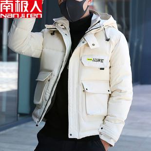 南极人冬季加厚短款工装棉衣男士潮牌连帽羽绒棉服男装棉袄男外套