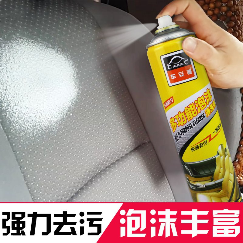 Leather Almighty water car wash liquid concentrate hub paint, universal interior, large vat cleaning agent, cleaning agent, car