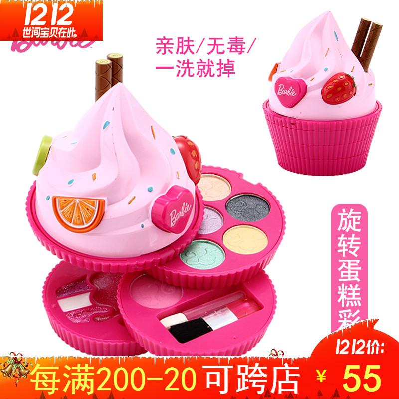 芭比儿童化妆品彩妆盒套装女孩安全无毒眼影宝宝唇彩公主女童玩具