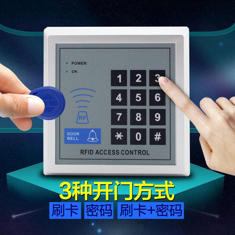 Electronic access control system, card password, glass door, iron door, magnetic lock, electric lock, double door access control machine