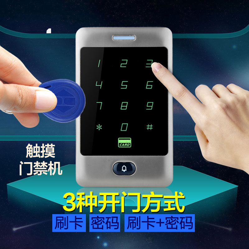 Touch card access control system set password double glass door gate doors magnetic lock office set