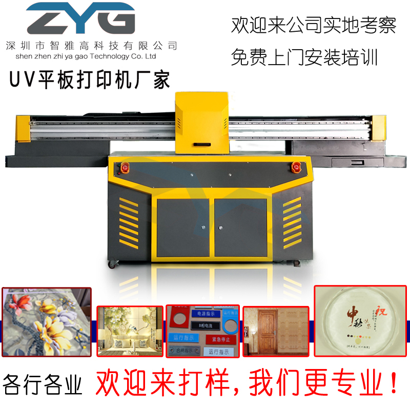 Integrated ceiling, UV printer, home decoration industry, printer, aluminum plastic panel, color printing machine, ceiling factory, direct sales
