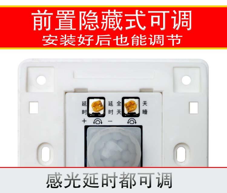 الأشعة تحت الحمراء الاستشعار التبديل، يمكن توصيل جميع مصابيح، ضوء حساسية عالية 86 نوع ضبط اللحن