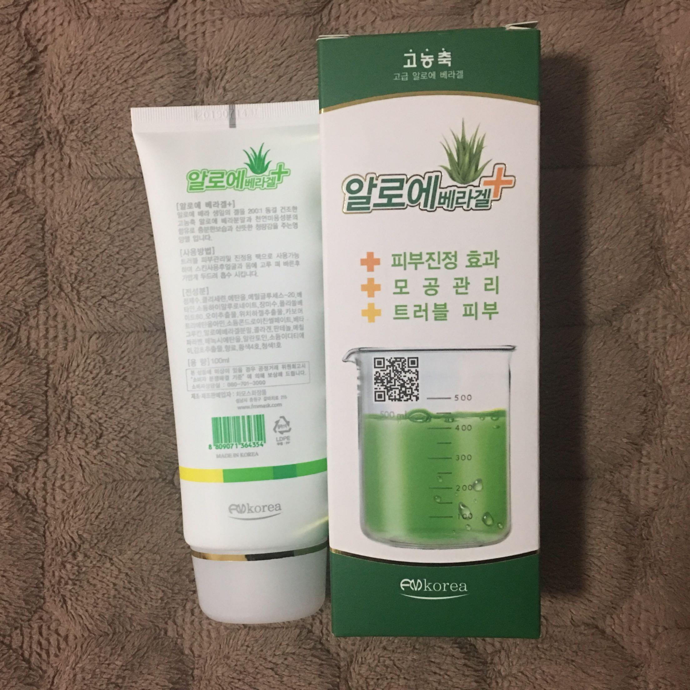 한국 알로에 젤라틴 오리지날 는 여드름 피부 관리