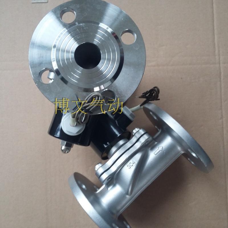 2W-320-32BF flange do aço inoxidável válvula de solenóide normalmente fechada de 2 polegadas válvula de drenagem Da tubulação Da válvula.