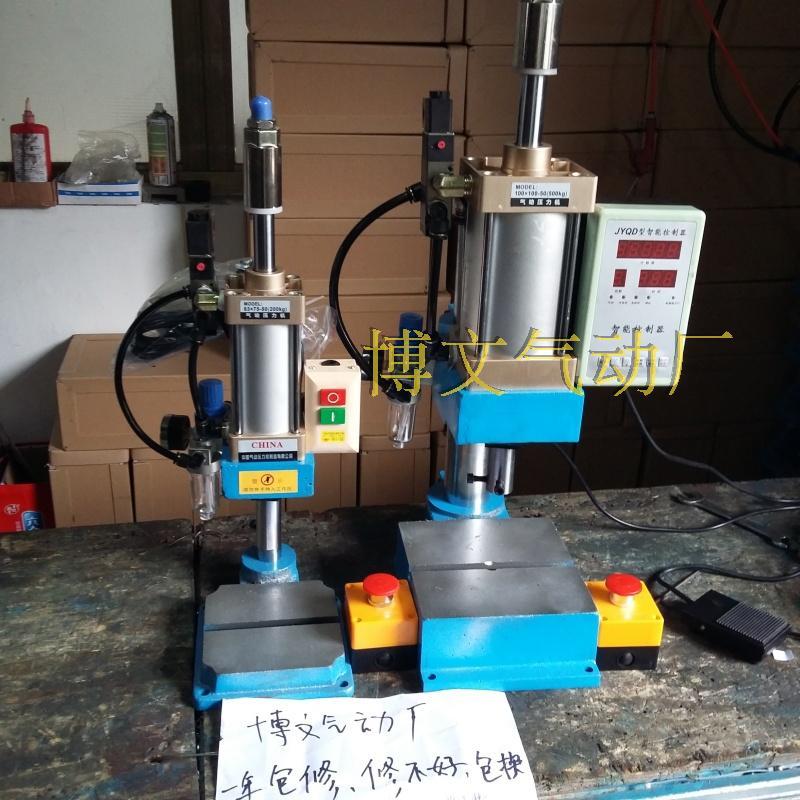 доставка на 800 кг натиск пневматична преса, цилиндър може да бъде коригирана за регулиране на налягането с контролна кутия