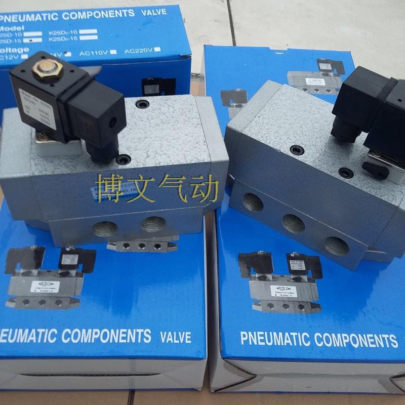 Q24D-10 magnetventil position vier einzelne e - control valve MIT 3 / 8 - 3