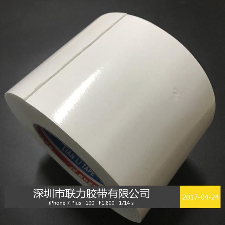 - силата на съюза на производителите на короната на пряка продажба изключително силен пяна пяна. двойно залепваща лента, широка 80MM* дълги 10 метра