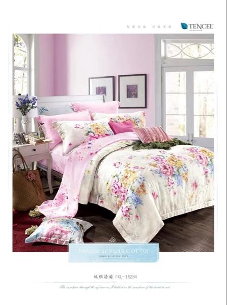 En el verano de tencel cuatro piezas de satén de hielo 4 cuatro 1.8m cubrecamas de cuatro piezas de ropa de cama de color