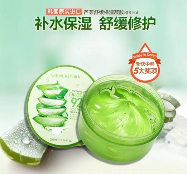 祛痘? koreai természetes disneyland aloe - eau indy hidratálni hidratáló - 痘印 300ml maszk valódi krém
