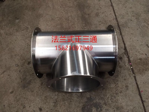 Manufacturer produces 304 stainless steel three way elbow air pipe manual air flow control valve