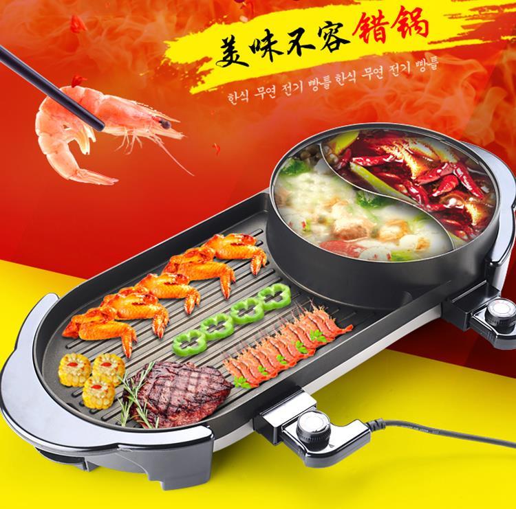 электрическая печь прямоугольной многофункциональный бытовой бездымный барбекю печь барбекю на гриле мясо электромеханический выпечки корейский не достать горшок