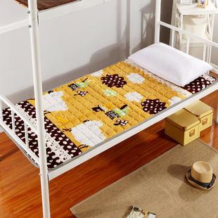 学生床褥宿舍法兰绒床垫被单人水洗折叠防滑地铺垫0.9/1.2/1.5m米