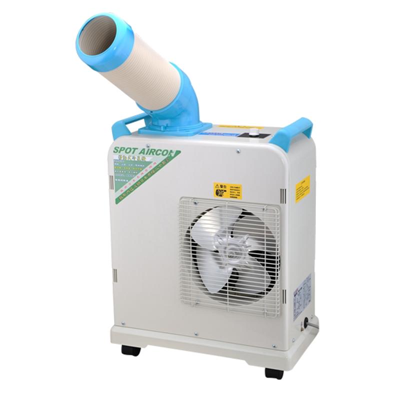 Industrielle klimaanlagen im Sommer und im Winter SAC-18 der mobilen industrie - arbeitsplätze mobile klimaanlage kühler Outdoor - klimaanlage