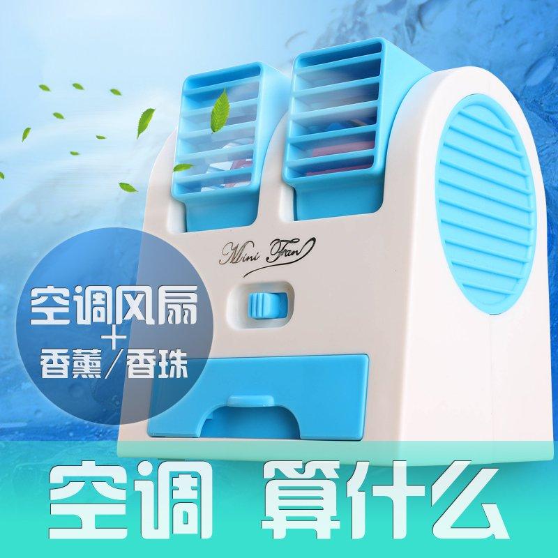 mini hladilne vode iz klimatskih naprav v spalnico mini električni ventilator majhen električni ventilator hladno mala usb ustvarjalnih prenosni avto.