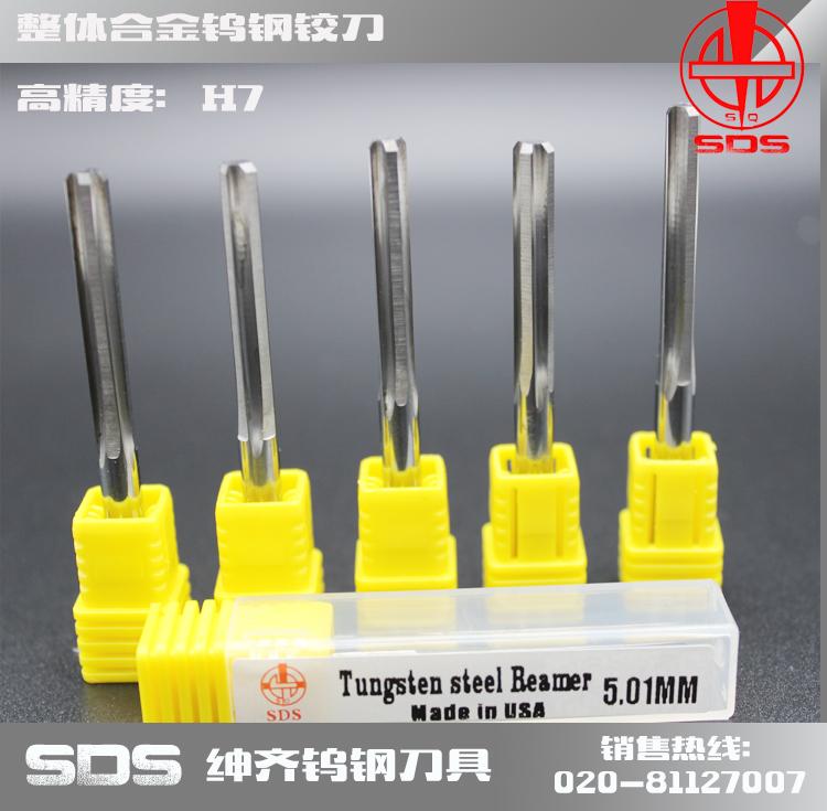 5.365.375.385.395.4mm reamer with high precision H7 solid carbide tungsten steel machine