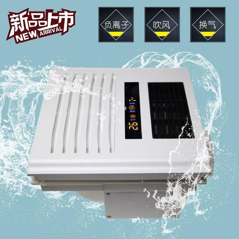 - δύο σε ένα κρύο αναπνευστήρα ολοκληρωμένη ανώτατο όριο στην κουζίνα να ανεμιστήρα ψύξης ενσωματωμένο υψηλής ισχύος και ισχυρή δύναμη αρνητικών ιόντων