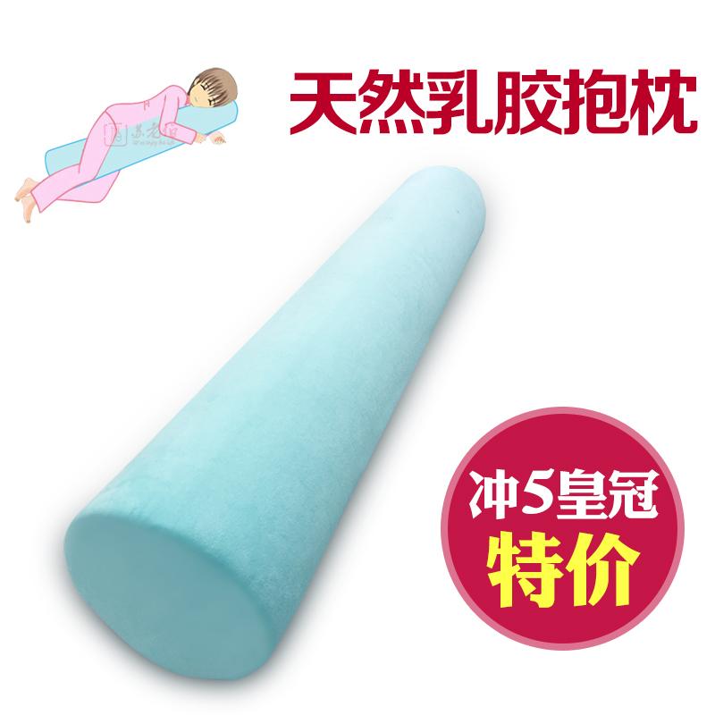 天然ラテックス抱き枕を挟んで足枕100 cm粗円柱ロング枕を抱き枕彼氏キャンディ輸出級