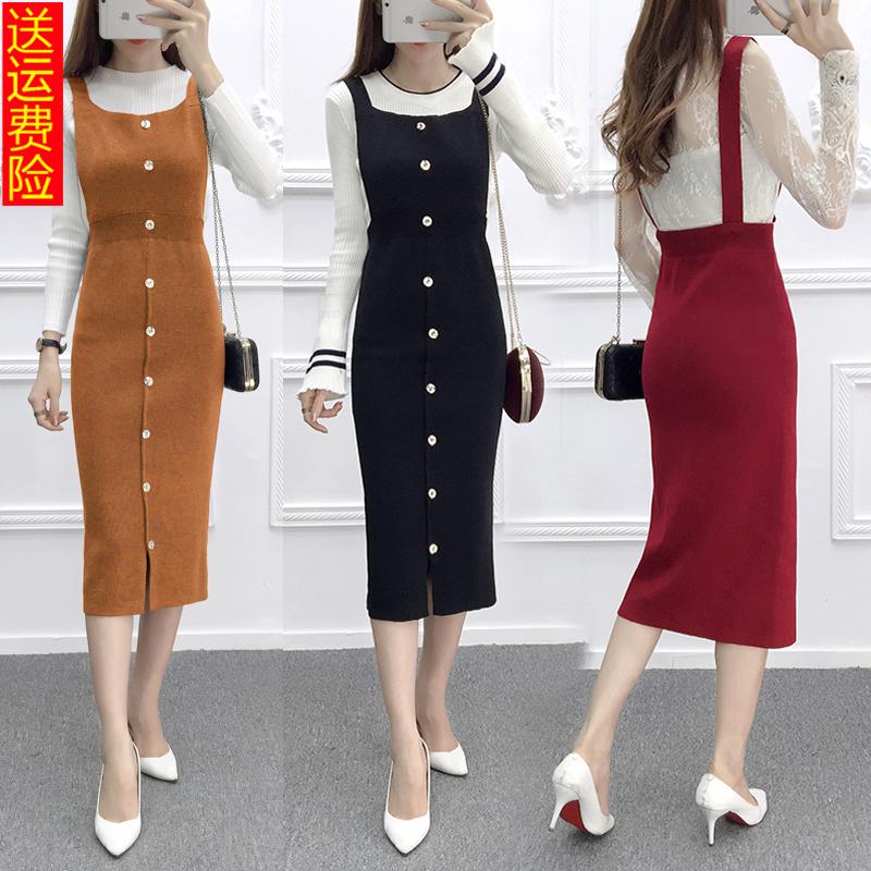 2017春装新款韩版气质排口设计小开叉修身显瘦收腰背带连衣裙长裙