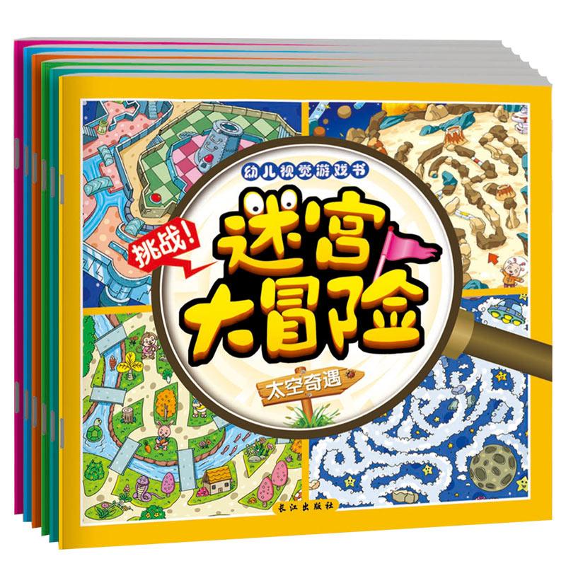 hračky, hry 2-3-4-5-6 intelektuální vývoj rodičovství knihy bylo tam dítě puzzle kategorie knih mladé děti.