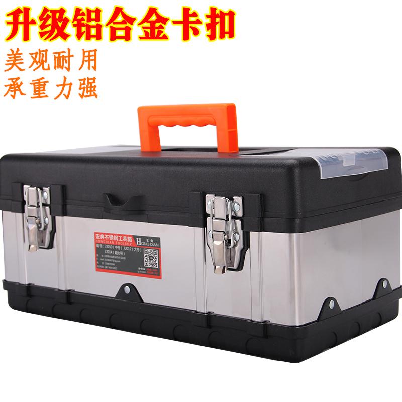 La cassetta degli attrezzi di Metallo in funzione di manutenzione domestico più Grande di Medie dimensioni portatili a bordo di Acciaio inossidabile
