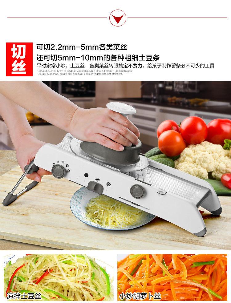 With multi-functional yarn kitchen stainless planing scraping vegetable artifact shredder dish steel potatoes silk slicer cutting machine