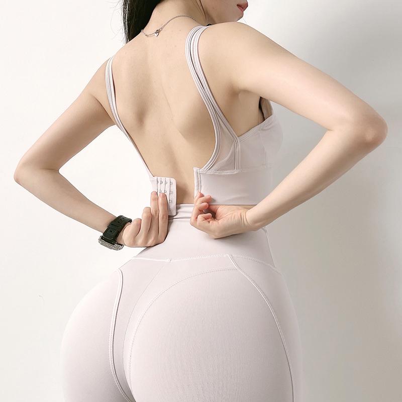 white sports bra