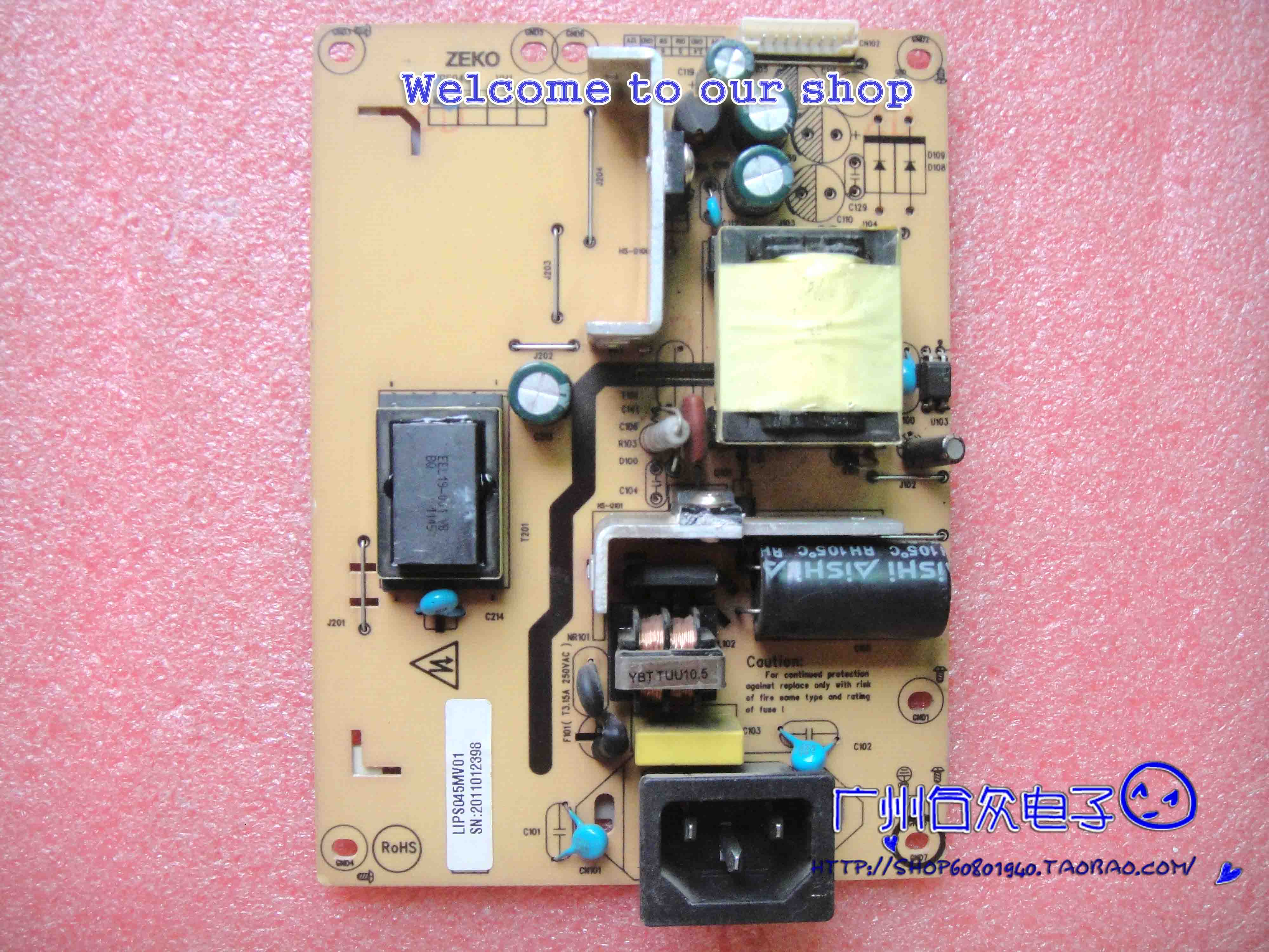 Malata LCD TV general purpose power supply panel with high voltage board LIPS045BS10