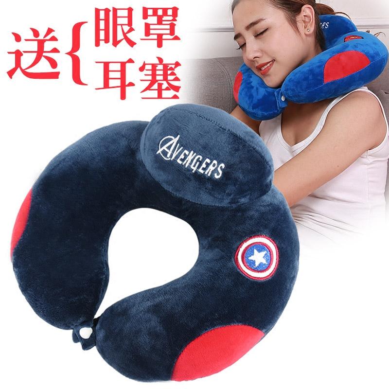 旅枕昼寝ざぶとんu型記憶護頚枕枕枕飛行機u型綿寝違える護頚u形首クッション