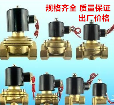 Normally closed high temperature valve valve solenoid valve 2W160-152W025-08250-254 1 inches 2 inches