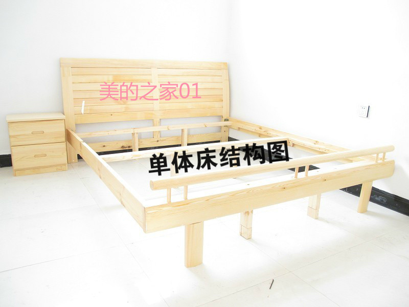 Scale pine furniture, solid wood furniture, double bed solid wood bed