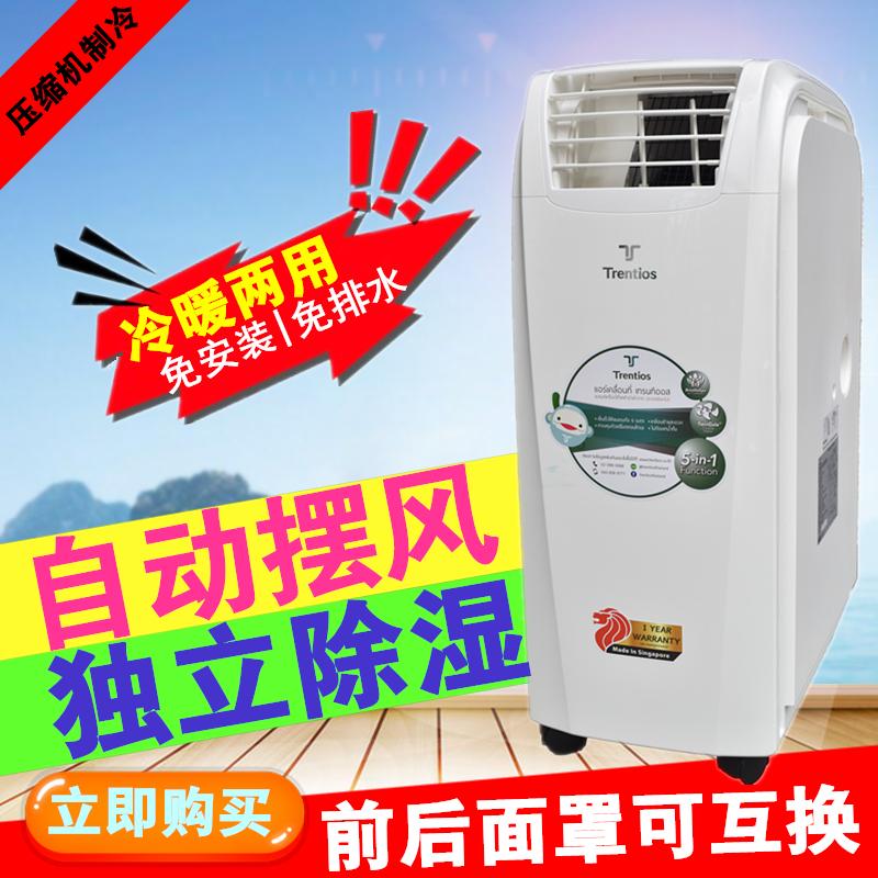 Mobile klimaanlage kühlung, heizung und klimaanlage 1,5 2 2,5 PS 3 PS JHSJHS-A001-09KRH/B1.