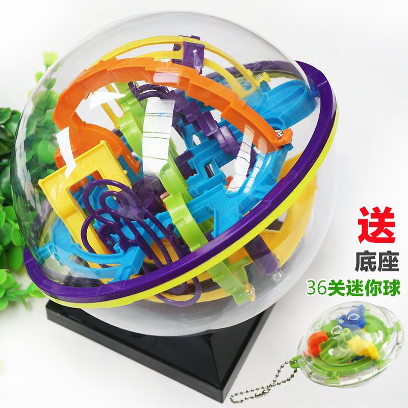 Kinder - Phantom - weisheit Ball MIT dreidimensionalen 3D - UFO - spielzeug yizhi Locke königreich Rubik 's Cube - Labyrinth - Ball - geschenk
