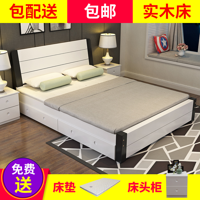 Solid wood bed, 1.2 European style double bed, 1.8 single bed, children's bed, 1.5 meters, modern bed, pine master bedroom, adult bed