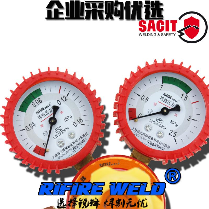 Yqw-02 propane pressure reducer LPG propane pressure reducing valve gas, propane pressure gauge, oxygen meter, propane valve
