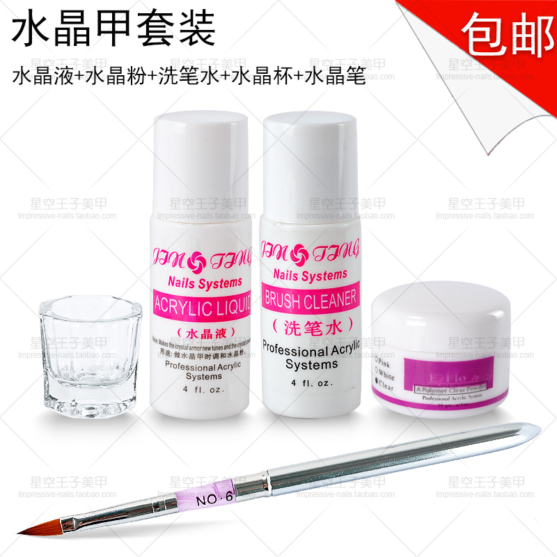 A package of crystal nail beginners, 5 pieces of 3D crystal powder, crystal liquid, three-dimensional carved modeling Nail Tool Kit
