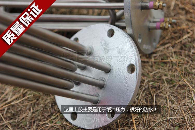 La máquina de vapor de calefacción eléctrica tuberías de calefacción de caldera de vapor / 140 de 220V / 380v / 6 kW / la / 18kw /