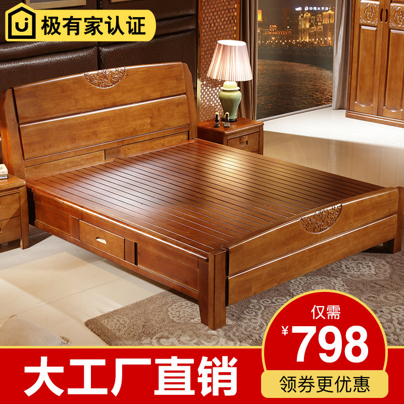 New Chinese style solid wood bed, modern minimalist master bedroom, 1.8 meter storage bed, economical 1.5M double oak oak bed
