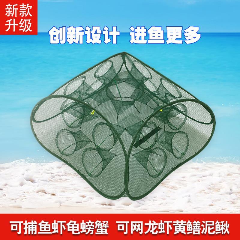 Per piegare La Rete da PESCA di anguille automaticamente la gabbia di strumenti di PESCA di gamberi di Reti di Reti da PESCA di gamberetti di gettare La Rete della gabbia per Mano di granchio