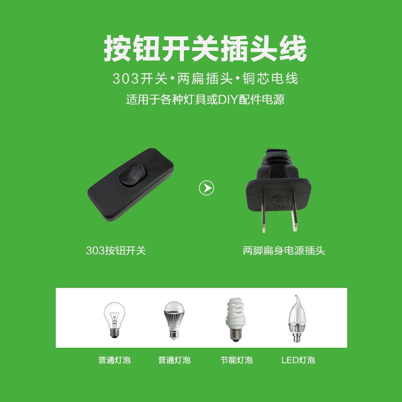 настольная лампа кнопку переключатель клавиши 303 выключатель электропитания на полпути с линии огня аксессуары аксессуары или diy выключатель питания