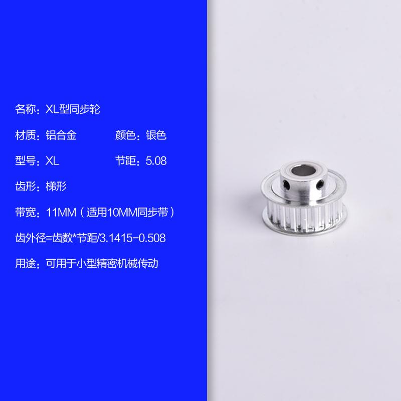 XL synchrone des roues en alliage d'aluminium de la roue d'entraînement de dents de 10 - 40 de dents de plusieurs poulies de synchronisation de bricolage de modèles d'accessoires