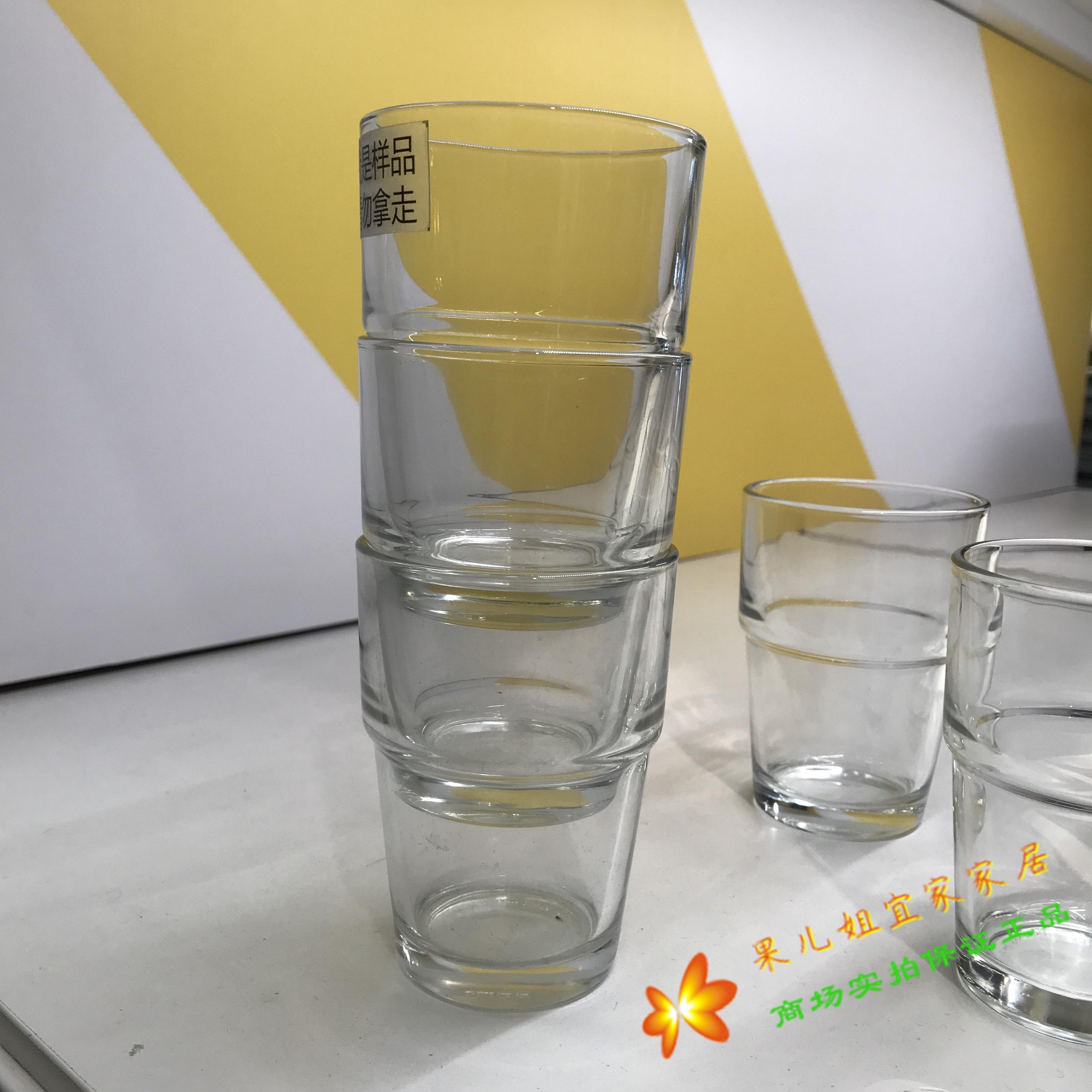 Die Ikea - echte leike tassen, transparente Glas