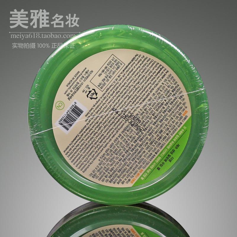South Korea THESAEM Jeju Island 99% aloe glue 300ml moisturizing sleep mask N multipurpose